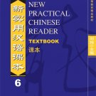 New Practical Chinese Reader VOL. 6: Textbook--Learn Mandarin