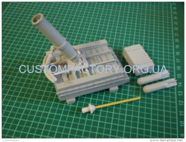 1/35 Customfactory German 24 cm s.Flügelminenwerfer