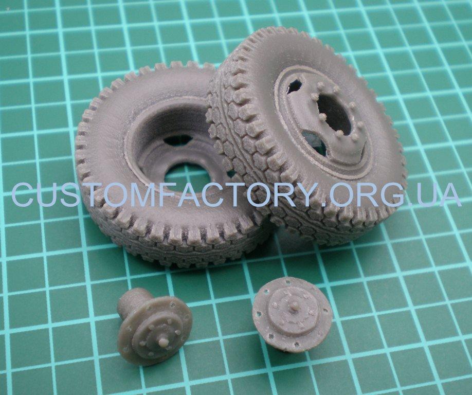 1/35 Customfactory  Wheels for Gun D-30 (type 2)