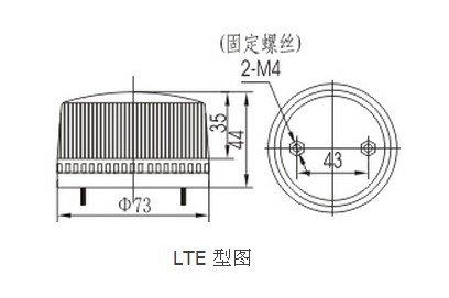 (1)  220VAC Orange LED Beacon Warning Signal Light Lamp  Spiral Fixed