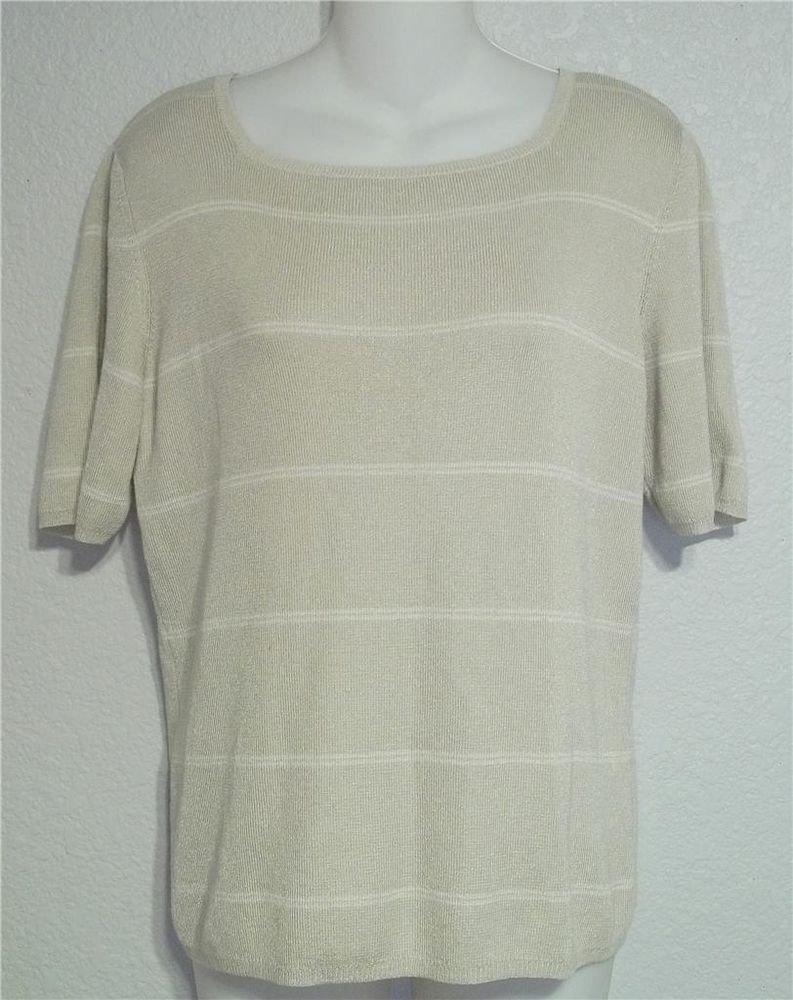 Worthington  Large 12 14 Gray White Square Neck Striped Acrylic Rayon Knit Top
