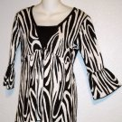 Style & Co. PetiteSmall PS Faux Zebra Rayon Pullover Top Faux Cami 4P 6P