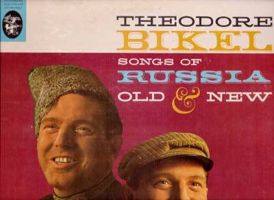 "Theo Bikel Songs of Russia Old and New 1960 Elektra LP 12"" Folk"