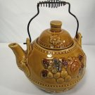 Vintage 4 Cup Footed Tea Pot Earthtone Raised Floral Design Wire Handle Japan