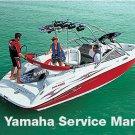 2005 Yamaha AR230 SX230 SR230 (incl HO model) Boat Service Manual CD repair shop