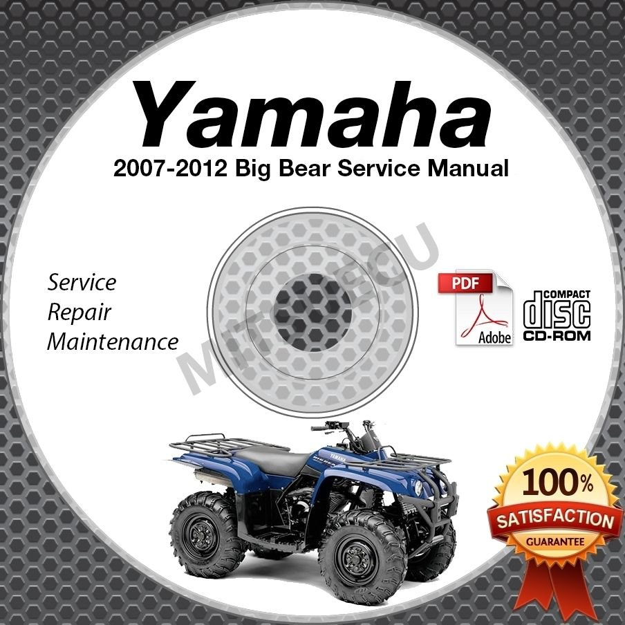 2007 2009 yamaha big bear 250 400 atv service manual cd repair rh ecrater com 2001 Yamaha Big Bear 2001 Yamaha Big Bear