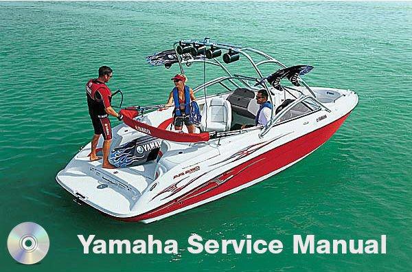 2007 Yamaha AR230 SR230 SX230 HO Boat Service Manual CD ROM repair shop SXT1100