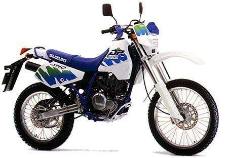 1998 2000 suzuki dr250 service manual cd rom 2001 repair shop dr250r rh ecrater com