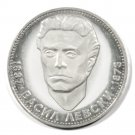 1973 Bulgaria Silver proof 5 leva coin   Hero Vasil Levski KM# 82 .5932 ASW