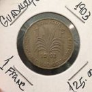 1856 A France 5 centimes coin  KM#777.1