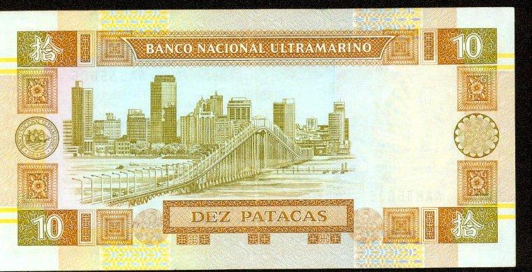 1991 Macau 10 Patacas Bank Note Pick#65 Crisp Uncirculated Below Wholesale !