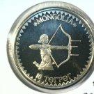 1984 Mongolia 10 Turgik  Coin X#1 Archer International Games Archery