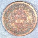 1848 Braided Hair Large Cent  Damaged Corrosion