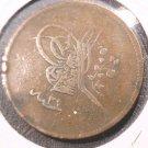1838 Turkey 40 para coin KM#670 Arab Year 1255/21    35 mm