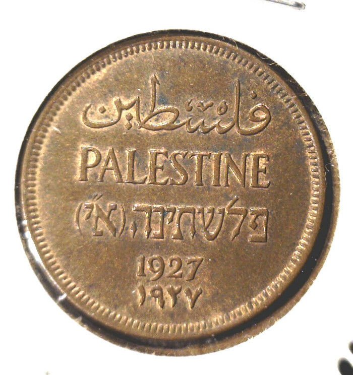 Palestine 1927 One Mil Coin KM#1  UNC TRILINGUAL COIN ! Free US Shipping !