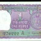 1967 India 1 rupee note Pick 77 B  Government of India  Crisp Uncirculated