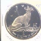 1992 Isle of Man BU Crown Coin Brilliant Uncirculated KM#332  Cat