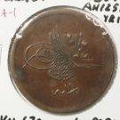 1839 Turkey 40 Para Coin KM#670 AH 1255 Year 18