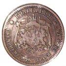 1881 Bulgaria 10 Stotinki Coin KM#3