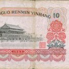 1966 China Banknote 10 Yuan Peoples Republic Shi Yuan