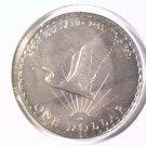 1974 New Zealand One Dollar BU Coin KM#45 Great Egret Bird