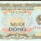 Vietnam 10 dong banknote 1980 Pick#86a Crisp Uncirculated Lotus Flower