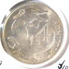 1966 Gambia 4 shillings coin KM#6 BU Crocodile