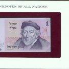 1980 Israel 1 sheqel Note Pick#43a CRISP UNCIRCULATED ! Sealed envelope shekel