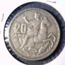 1960 Greece 20 Drachmai Silver Coin KM#85 .2013 ASW