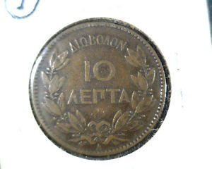 1882 A Greece 10 Lepta Coin KM#55  King George I  Olive Branches