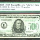 1934A $500 Federal Reserve Note Cleveland PMG 53 About Uncirculated