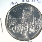 1982 Isle of Man BU 50 pence Coin Brilliant Uncirculated KM#102 Christmas