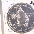 1997 Isle of Man BU Crown Coin Brilliant Uncirculated KM#186 Gilera Motorcycle