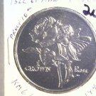 1996 Isle of Man BU Crown Coin Brilliant Uncirculated KM#610 Fairy Rose