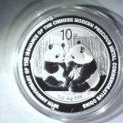 2009 China Panda 10 yuan silver commemorative coin 30th Anniversary of the Panda