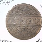 "1866 Love Token US Seated Liberty Half Dollar Engraved w/ letters ""EFM""     Blue"