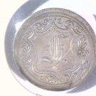 "1854 Love Token US Seated Liberty quarter ARROWS Ex-pinback letter ""F""     Blue"