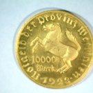 "1923 Germany Notgeld 10,000 mark Wiemar Hyperinflation ""Coin""  Horse Schiller"