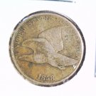 1858 Flying Eagle Cent  LARGE LETTERS  Very Good Details Scratched