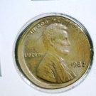 1982 OFF CENTER STRIKE  Lincoln Memorial Cent