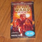 Star Wars Specter of the Past Bk. 1 by Timothy Zahn (1997, Cassette, Abridged)