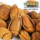 200g Bitter Apricot Kernel Butter flavor Almond Snack A502
