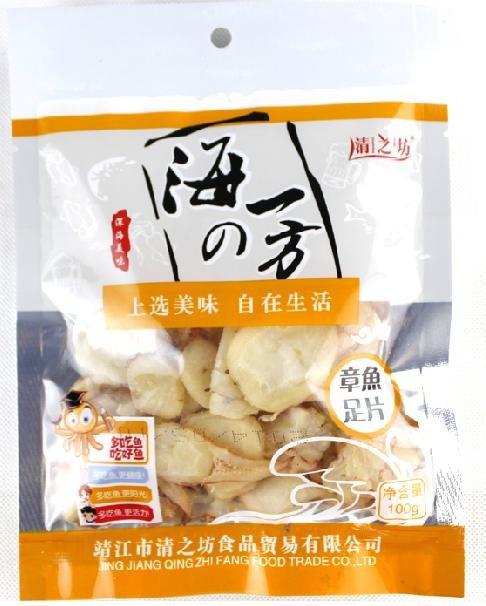 100g Wood Smoke Octopus Squid Slice Snack Pack A508