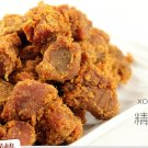 200g Grilled Spicy XO Sauce Pork Dice Jerky Snack Pack A512