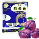 350g - 10 Pack Plump Powder Extract Premium Juice Drinks A513