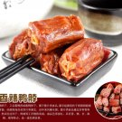 26g*10 Pack Spicy Duck Neck Sealed Snack Pack A514