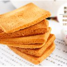 15g*16 Pack Iron Grilled Crispy Egg Cookies Snack A516