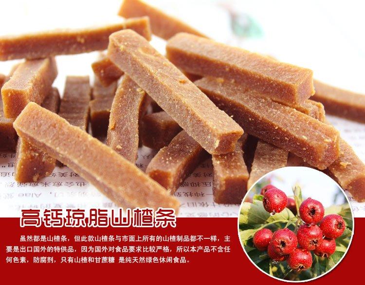200g* 4 Pack High Calcium Fresh Hawthorn Stick Snack A520