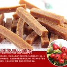 200g* 4 Pack High Calcium Fresh Hawthorn Stick Snack A520