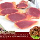 16g* 10 Pack Spicy Duck Gizzard Snack A523